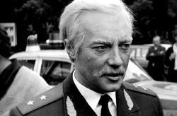 Жариков