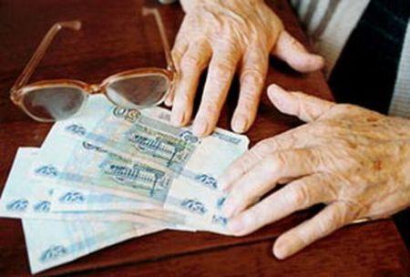 Форум военных пенсионеров индексация пенсий военных пенсионеров
