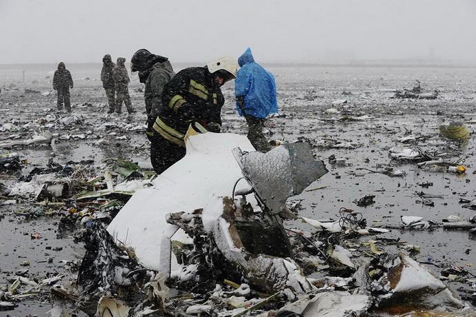 где разбился рейс 981 Домодедово тоска