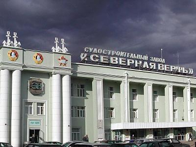 Корвет «Дерзкий» начали строить наверфях Петербурга