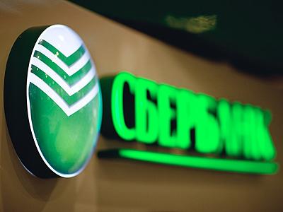 Сберегательный банк предлагает регистрировать ипотеку прямо вего офисах