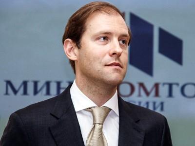 Фонд ВЭД региона примет участие вмеждународном консилиуме «Сделано вРоссии»
