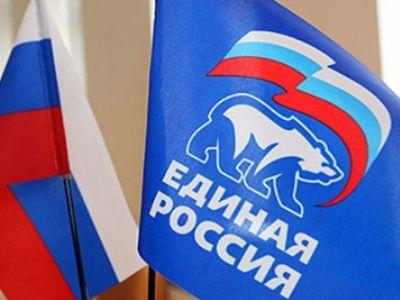 ЕСдобавил Кремлю еще немного санкций