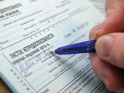 Медведев: Электронные больничные листы будут внедрены повсей Российской Федерации