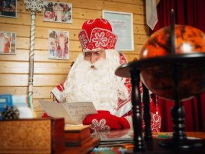 Роскомнадзор утвердил единый образец письма старику Морозу