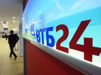 ВТБ 24 понижает ставки покредитам для малого бизнеса