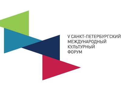 В северной столице открывается Международный культурный форум