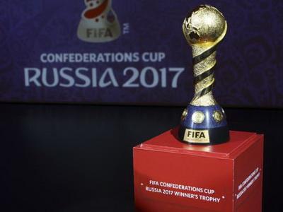 Послы Ростовской области выступили нажеребьевке Кубка Конфедераций FIFA 2017