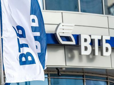 Банки группы ВТБ уменьшили ипотечные ставки врамках спецакции