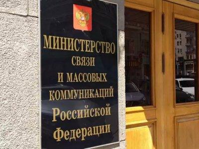 Путин поручил руководству создать программу «Цифровая экономика»