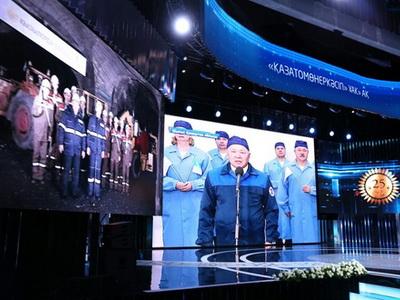 Назарбаев дал старт строительству завода повыпуску тепловыделяющих сборок для АЭС