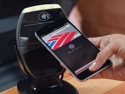Пассажиры МЦК смогут оплатить проезд при помощи Apple Pay