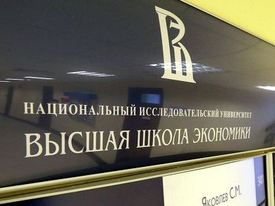 В общегосударственном рейтинге университетов НГУ занял 2-ое место
