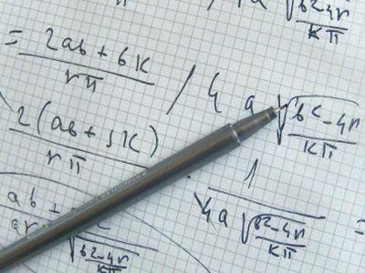 Неменее 170 тыс. столичных школьников приняли участие вонлайн-олимпиаде поматематике