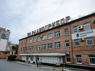 ВоВладивостоке обращение кПутину подписали уволенные работники «Радиоприбора»
