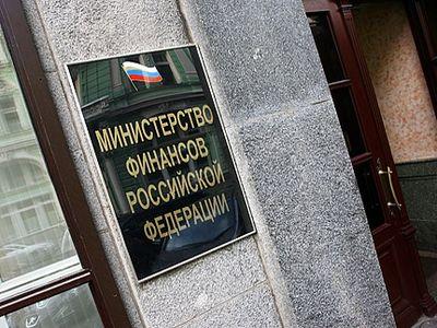 За предыдущий год Резервный фонд Российской Федерации уменьшился практически в 4 раза