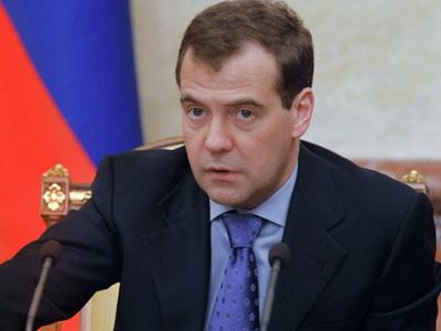 Медведев: РФ интересует расширение сотрудничества с зарубежными инвесторами