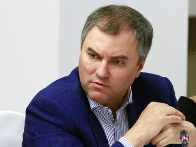 ВПАСЕ отказались продлевать полномочия делегации РФ