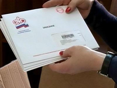 Первые 4 млн пожилых людей получили единовременные выплаты 5 тыс. руб.