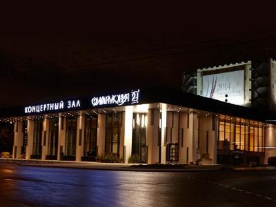 В «Филармонии-2» откроют три новых зрительных зала