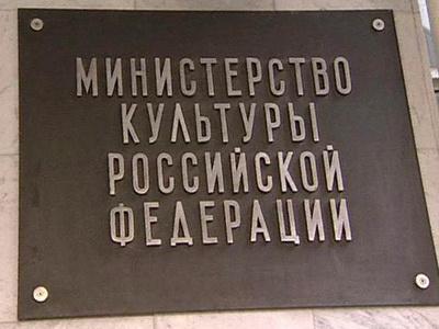 Русские музеи присоединятся какции #MuseumSelfie