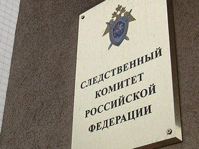 СКпредъявил обвинение жителю Пермского края впохищении 12-летней девушки