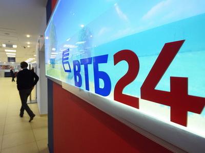 Руководитель ВТБ24 поведал онизком спросе накредиты из-за обеднения граждан России