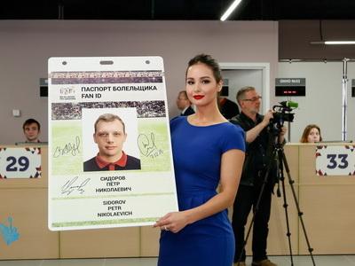 В РФ начинают выдавать паспорта болельщиков