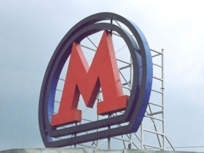 Люблинско-Дмитровская линия метро будет продлена доплатформы Лианозово