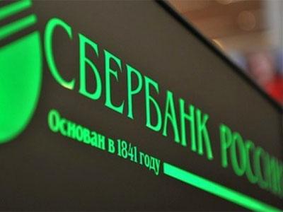 Новости в украине запорожье