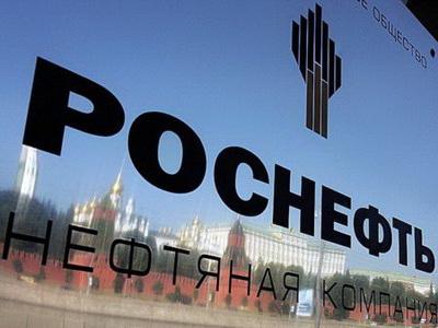 «Роснефть» увеличила добычу нефти в 2016 без учета «Башнефти»