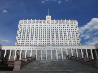 Руководство одобрило проект соглашения ЕАЭС поавторским правам