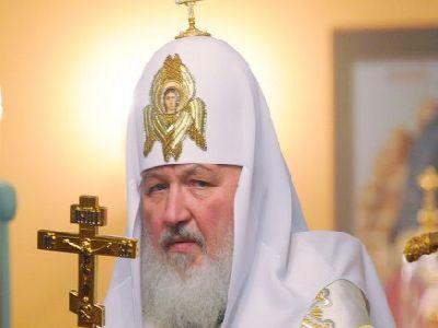 Патриарх Кирилл: Революция 1917-ого года была великим преступлением
