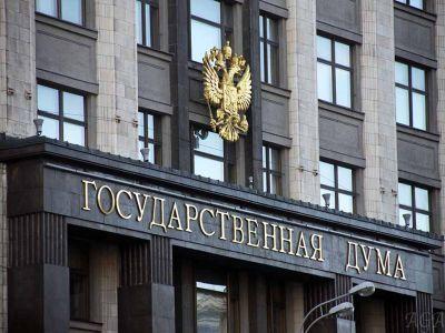 Верховный суд РФ поддержал новый закон Иры Яровой