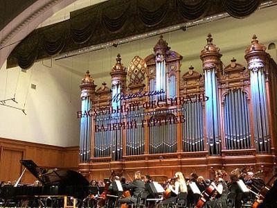 Оркестр Мариинского театра п  у Валерия Гергиева открыл XVI Московский Пасхальный фестиваль