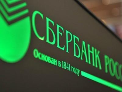 Названы самые известные идорогие бренды в РФ