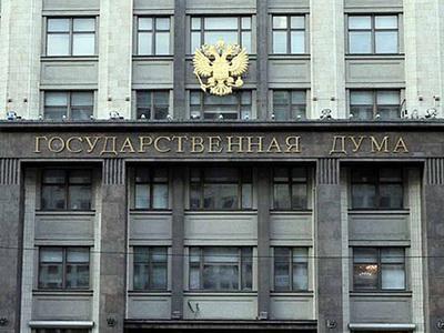 Законодательный проект ореновации пятиэтажек принят Государственной думой впервом чтении
