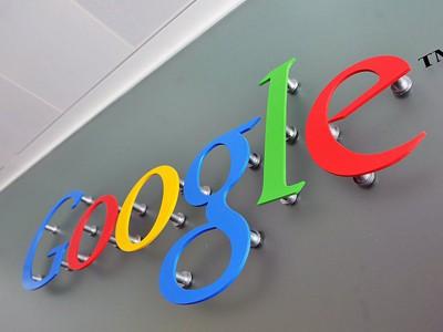 ФАС приостановила производство административного дела против Google