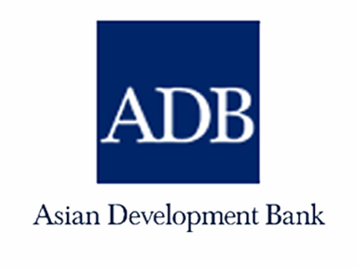 Asian devlopment bank