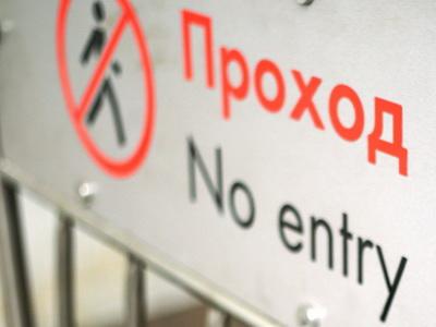 Вестибюли ряда станций метро столицы закрыли до1мая