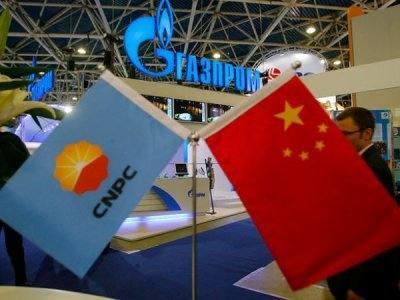 Российская Федерация и КНР начали обговаривать сроки начала поставок газа