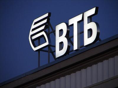 ВТБ снизил ставки покредитам ирефинансированию