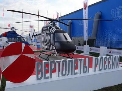 Рособоронэкспорт представит хиты русского вертолетостроения навыставке HeliRussia