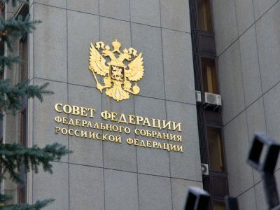 Путин подписал закон обизменениях напредстоящих президентских выборах