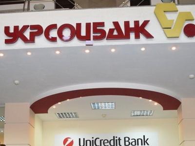 Агентство Fitch подтвердило рейтинги 5-ти украинских банков