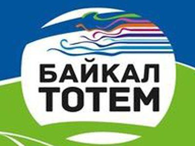 ВИркутске проходит международный форум культуры «Байкал-Тотем»