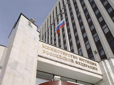 Минюст Российской Федерации обжаловал решение ЕСПЧ поделу отеракте вБеслане