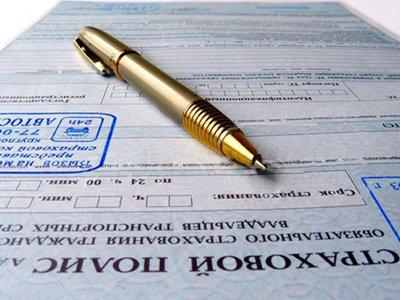 Страховые агенты отчитались опродаже трёхмиллионного е-полиса ОСАГО
