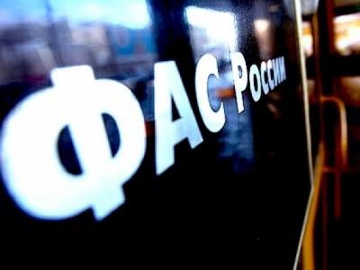 Пресечены нарушения нааукционе поустановке билбордов вПетербурге— ФАС