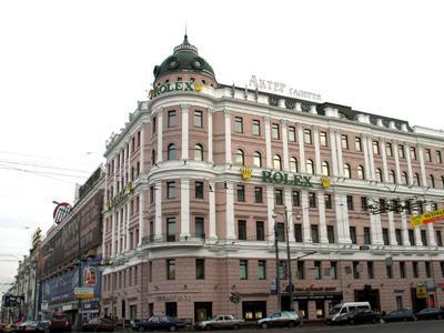 Определено количество сданной вэксплуатацию в столице России  за2017 год недвижимости
